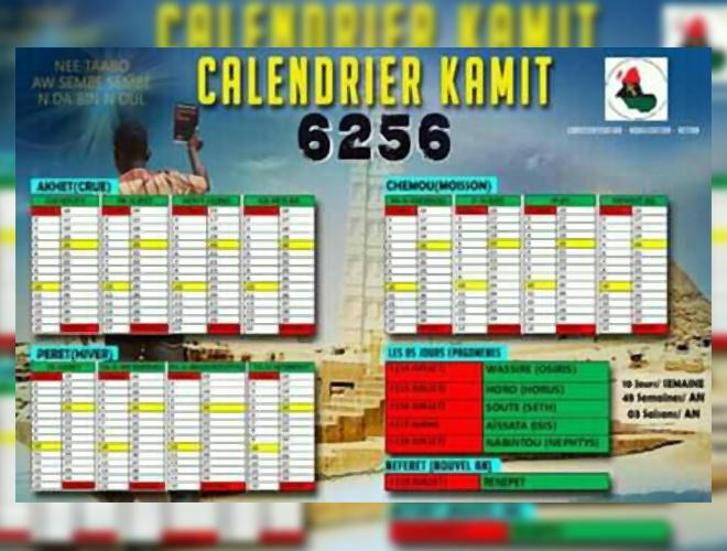 Calendrier Egyptien.Nouvel An Africain 6256 Decouvrons Le Calendrier Africain